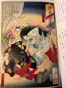 日本武尊 熊襲討伐
