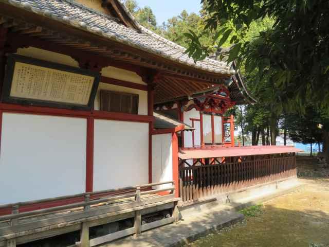 上野國八乃宮 火雷神社