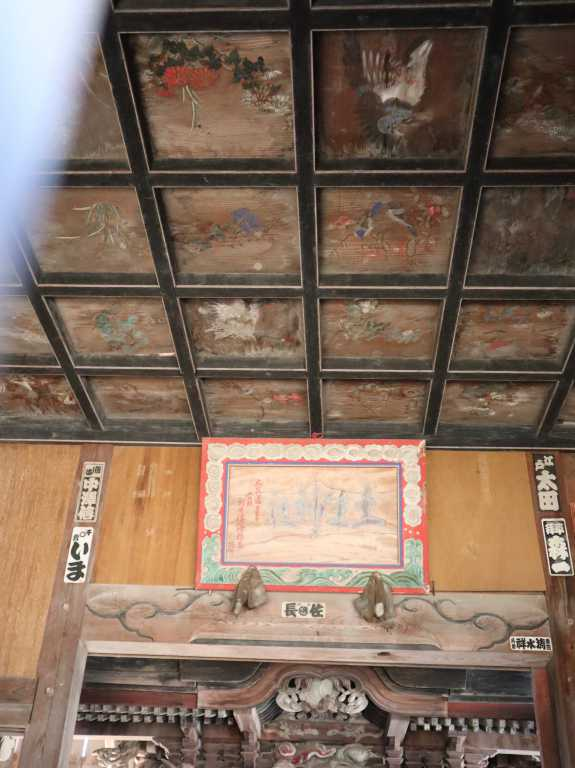 土生神社拝殿天井