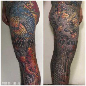 鯉と化け鯉 ドンブリ総身彫り