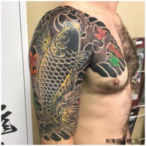 鯉の滝登り 肩額五分袖