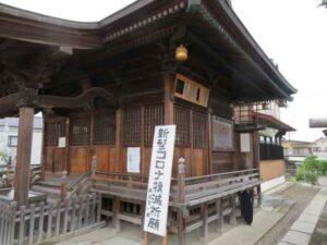 浅間神社社殿