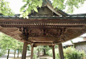 島護産泰神社手水舎