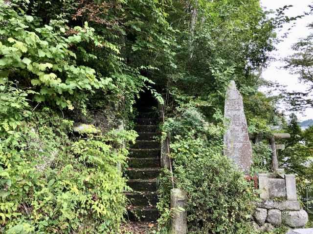 榊神社入り口