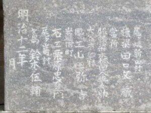 彫工 山田弥吉